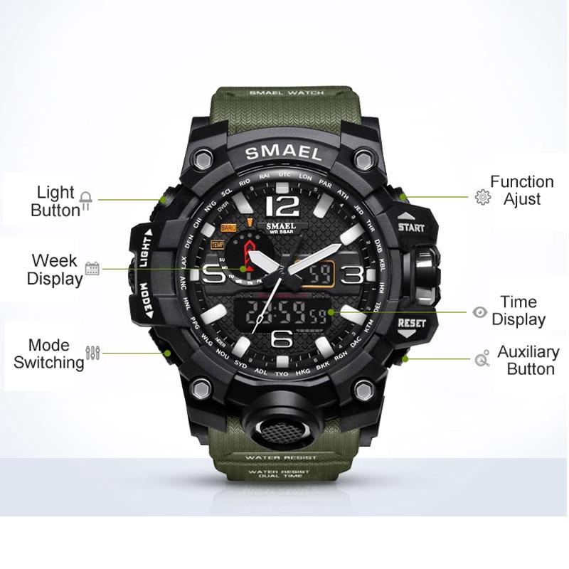 smael watch
